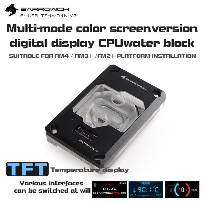 Barrowch AMD AM4/AM3 Color screen version of Digital display CPU